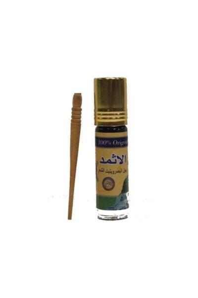 خرید مداد چشم ارزان برند Zirve Hediyelik رنگ مشکی کد ty108438949