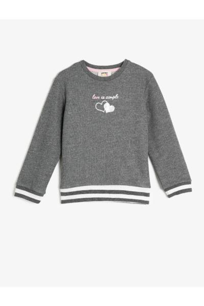 فروش سویشرت دخترانه حراجی برند کوتون رنگ نقره ای کد ty45213056