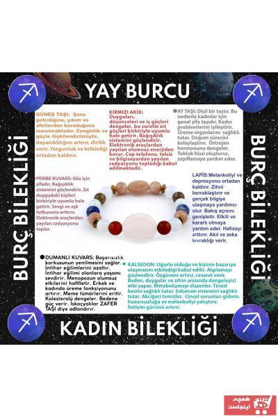 خرید ارزان دستبند فانتزی زنانه برند OSMANLI DOĞAL TAŞ رنگ نارنجی کد ty95090098