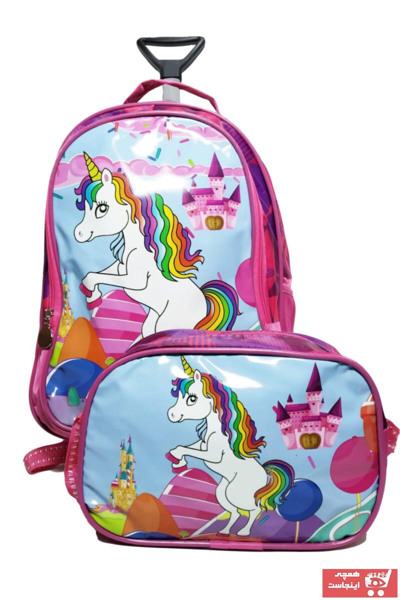 فروش کیف مدرسه جدید برند Dünyanın Çantası رنگ صورتی ty97547046