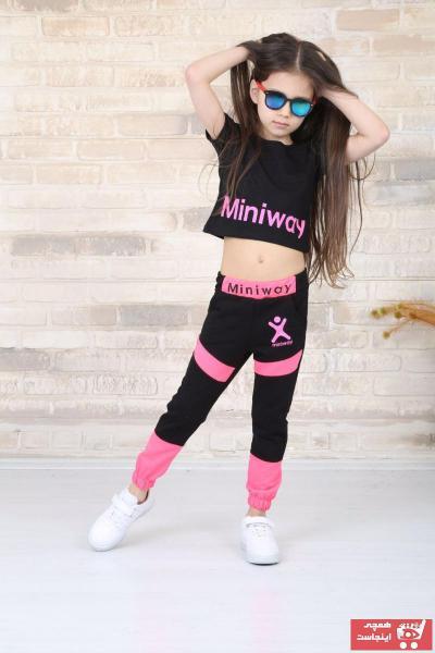 ست لباس دخترانه خفن برند MİNİWXY miniway رنگ مشکی کد ty98868044