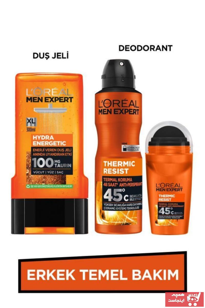 فروشگاه ادکلن مردانه تابستانی برند LOreal Paris Men Expert  ty104366698