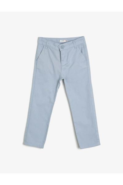 فروش شلوار پسرانه ترک مجلسی برند Koton Kids رنگ آبی کد ty35153370