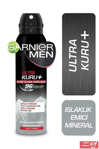 اسپری مردانه برند Garnier  ty36978881