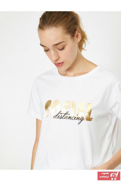 تیشرت زنانه با قیمت برند کوتون رنگ بژ کد ty45758730