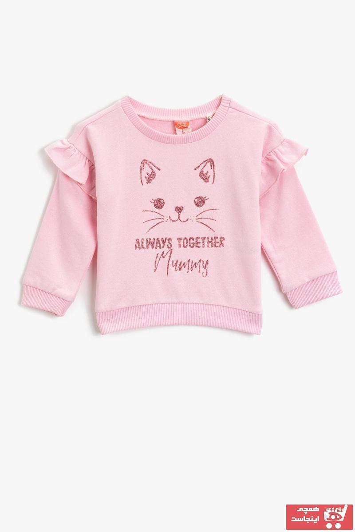 فروش سویشرت نوزاد دخترانه ارزانی برند کوتون رنگ صورتی ty55081518