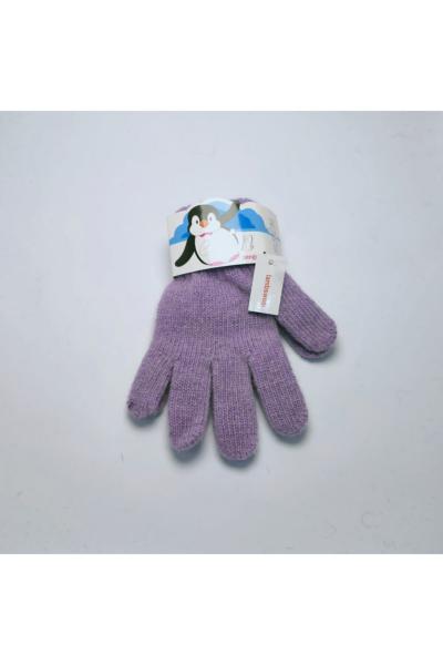 خرید انلاین دستکش بچه گانه دخترانه طرح دار برند ESİN رنگ بنفش کد ty62195920