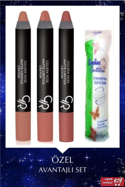 خرید پستی مداد خط لب جدید برند Golden Rose رنگ آبی کد ty72671155