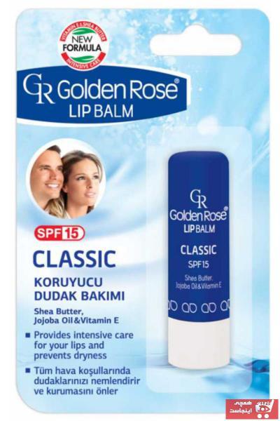 خرید براق کننده لب جدید برند Golden Rose رنگ بژ کد ty78984151