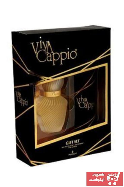 خرید پستی ست ادکلن جدید برند Viva Cappio رنگ سفید ty2174157