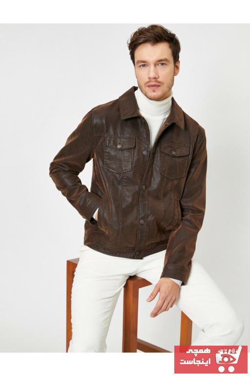 کاپشن جدید مردانه شیک برند کوتون رنگ قهوه ای کد ty35665635