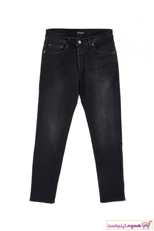 خرید پستی شلوار جین شیک برند Ltb رنگ نقره ای کد ty54878010