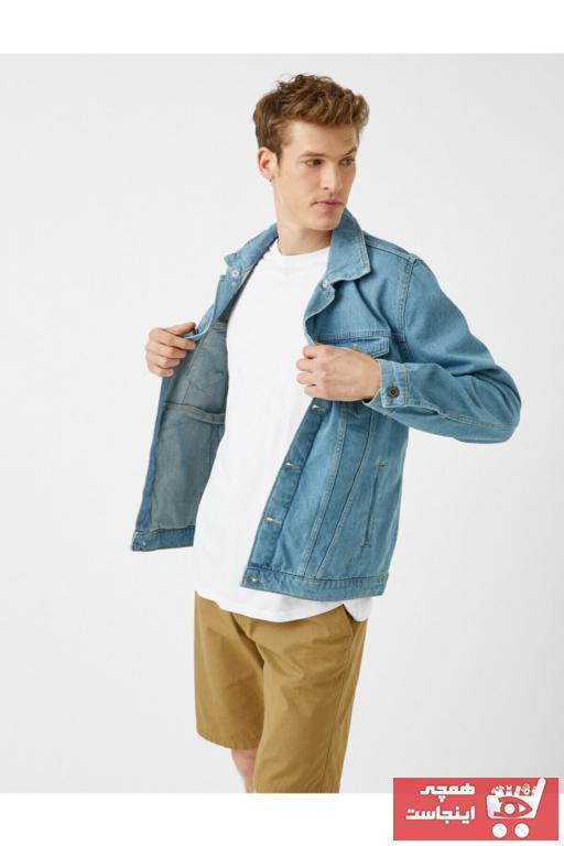 فروش ژاکت مردانه حراجی برند کوتون رنگ آبی کد ty55078606