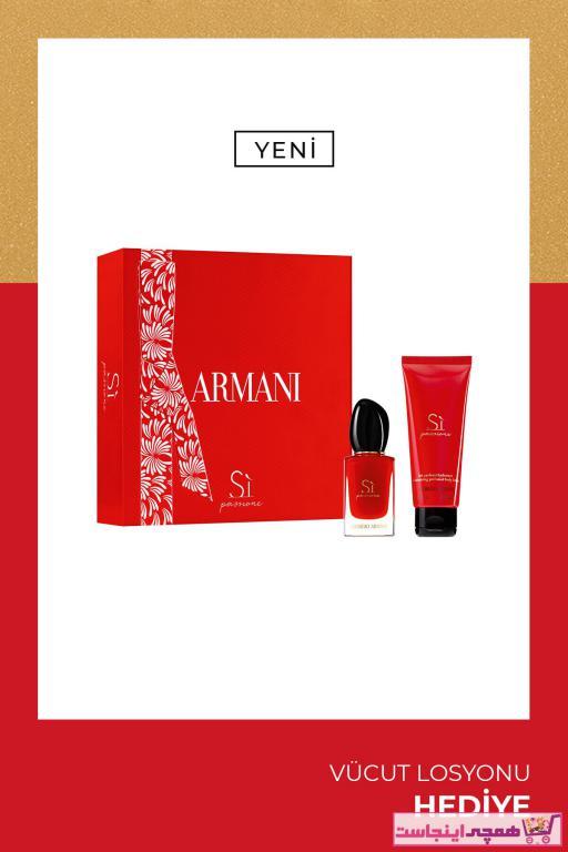 قیمت ست ادکلن زنانه برند Giorgio Armani  ty80741029