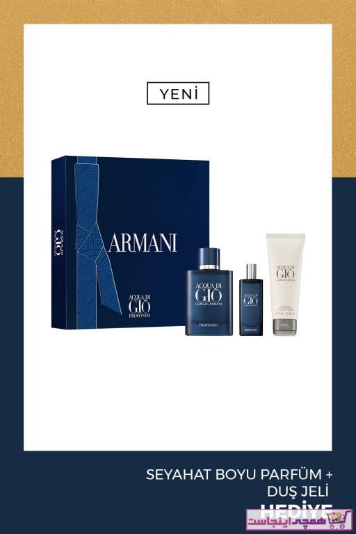 خرید انلاین ست ادکلن زیبا مردانه برند Giorgio Armani  ty83134377
