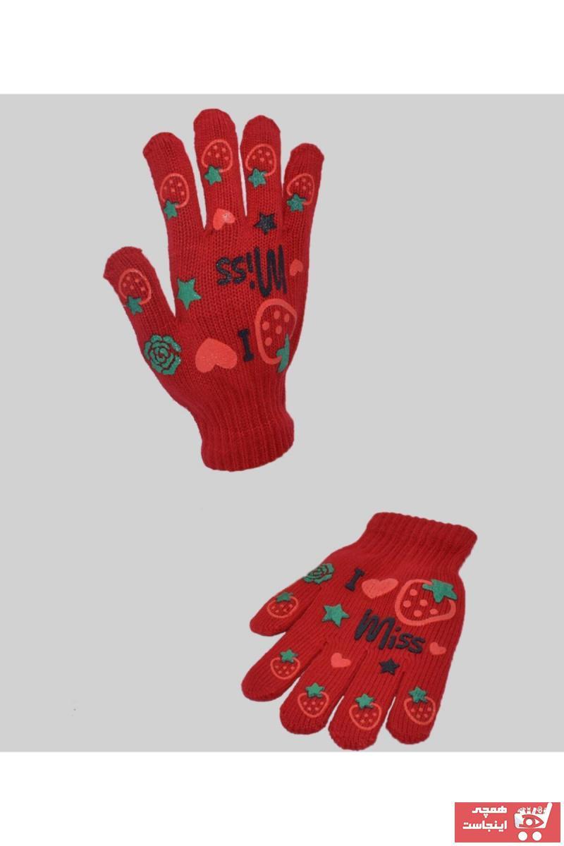 فروش دستکش بچه گانه دخترانه ارزانی برند Atakan رنگ قرمز ty69187021