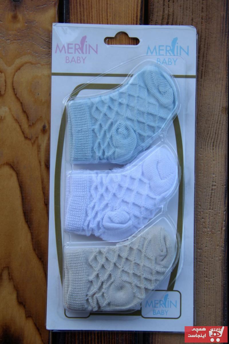 فروش جوراب بچه گانه پسرانه 2021 برند Merlin Çorap کد ty74370416