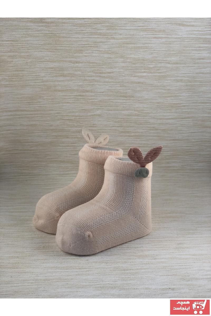 خرید اینترنتی جوراب بچه گانه پسرانه برند Chic&Bonny رنگ صورتی ty85132583