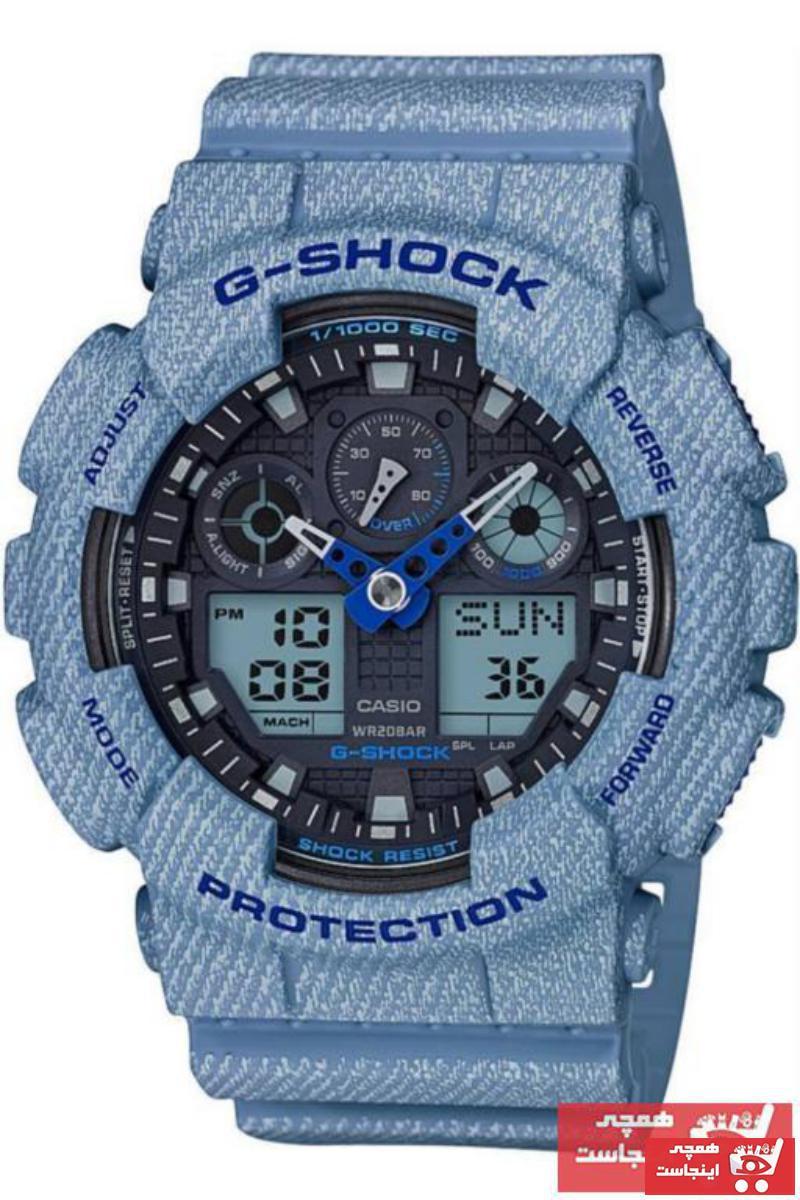 فروشگاه ساعت مردانه تابستانی برند کاسیو رنگ آبی کد ty66542426