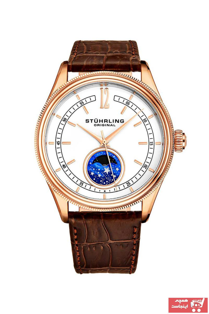 خرید مستقیم ساعت جدید برند استرلینگ رنگ قهوه ای کد ty7039932