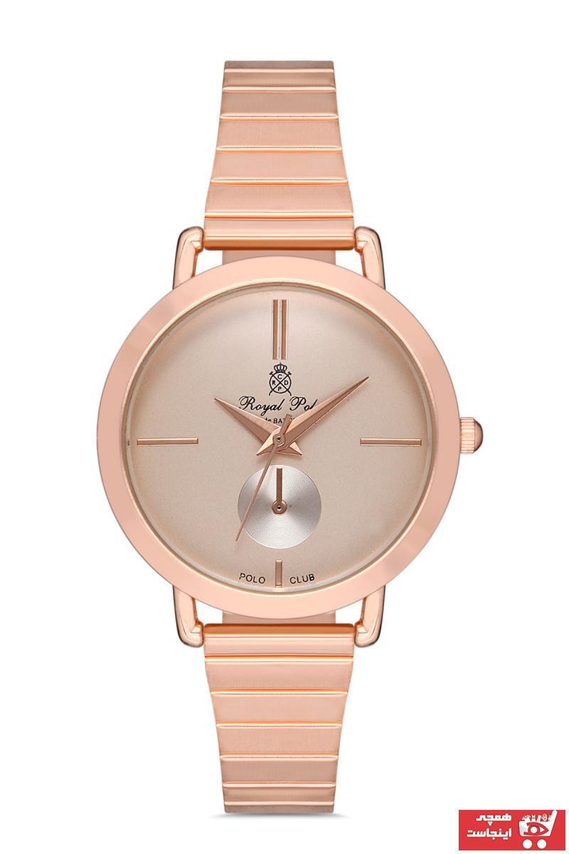 خرید ساعت شیک زنانهارزان برند Royal Club De Polo Barcelona رنگ صورتی ty103749666