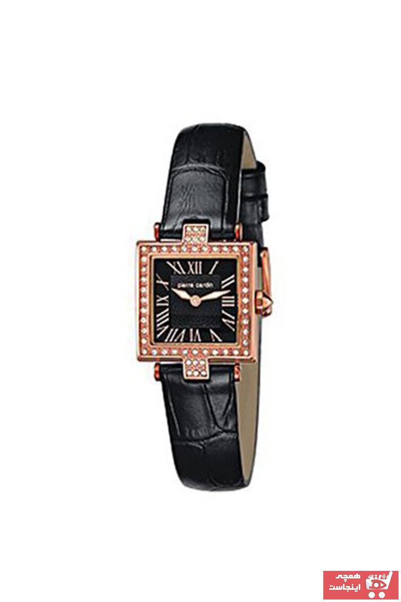 خرید ساعت شیک زنانهجدید مارک پیرکاردن رنگ قهوه ای کد ty79770063