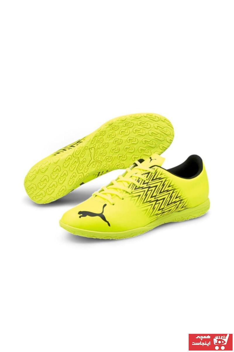 خرید اسان کفش فوتبال مردانه زیبا برند Puma رنگ زرد ty87373185