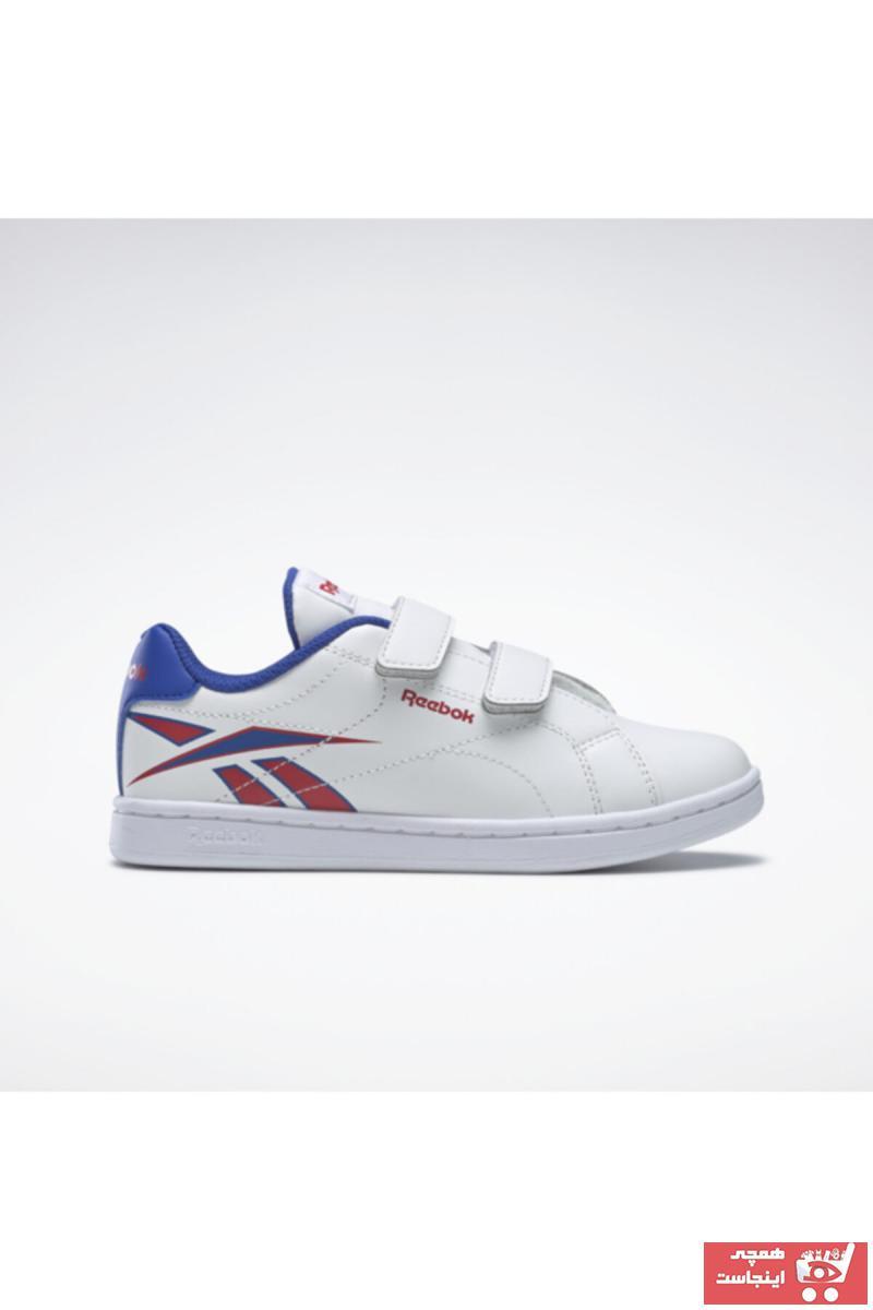 کفش کوهنوردی مردانه قیمت برند ریبوک کد ty97599970