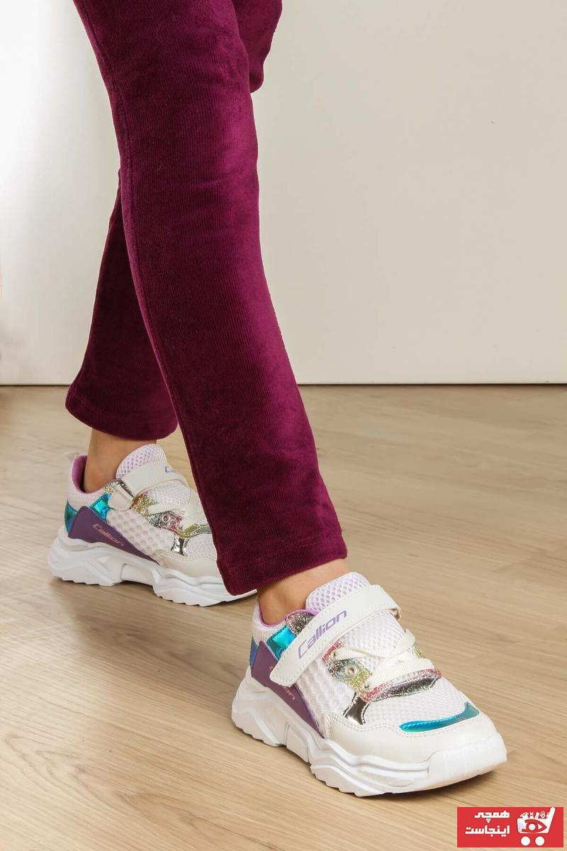 مدل کفش اسپرت بچه گانه پسرانه  برند FAST STEP کد ty32426571