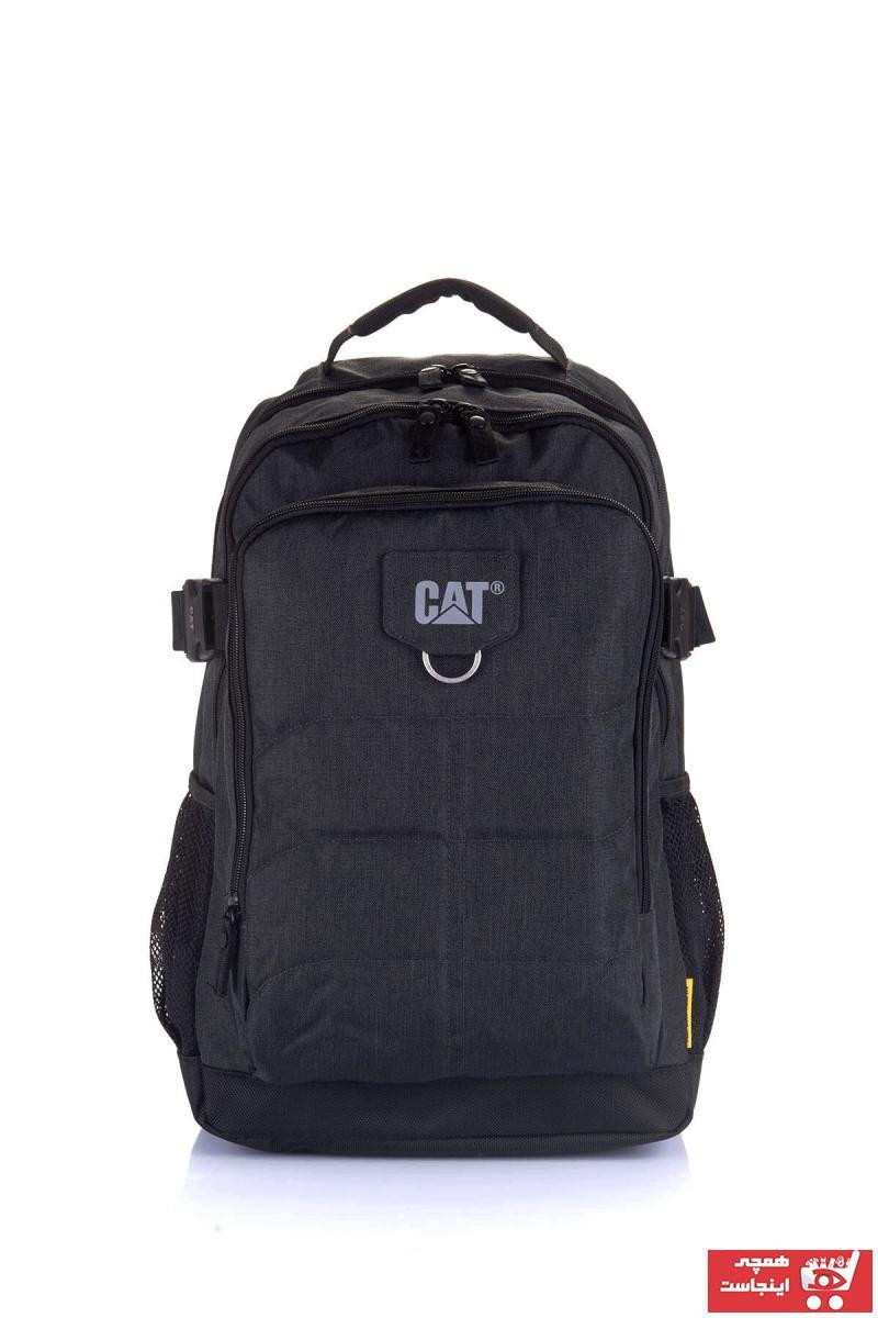 کوله پشتی مردانه با قیمت برند NATIONAL GEOGRAPHIC رنگ نقره ای کد ty41092462