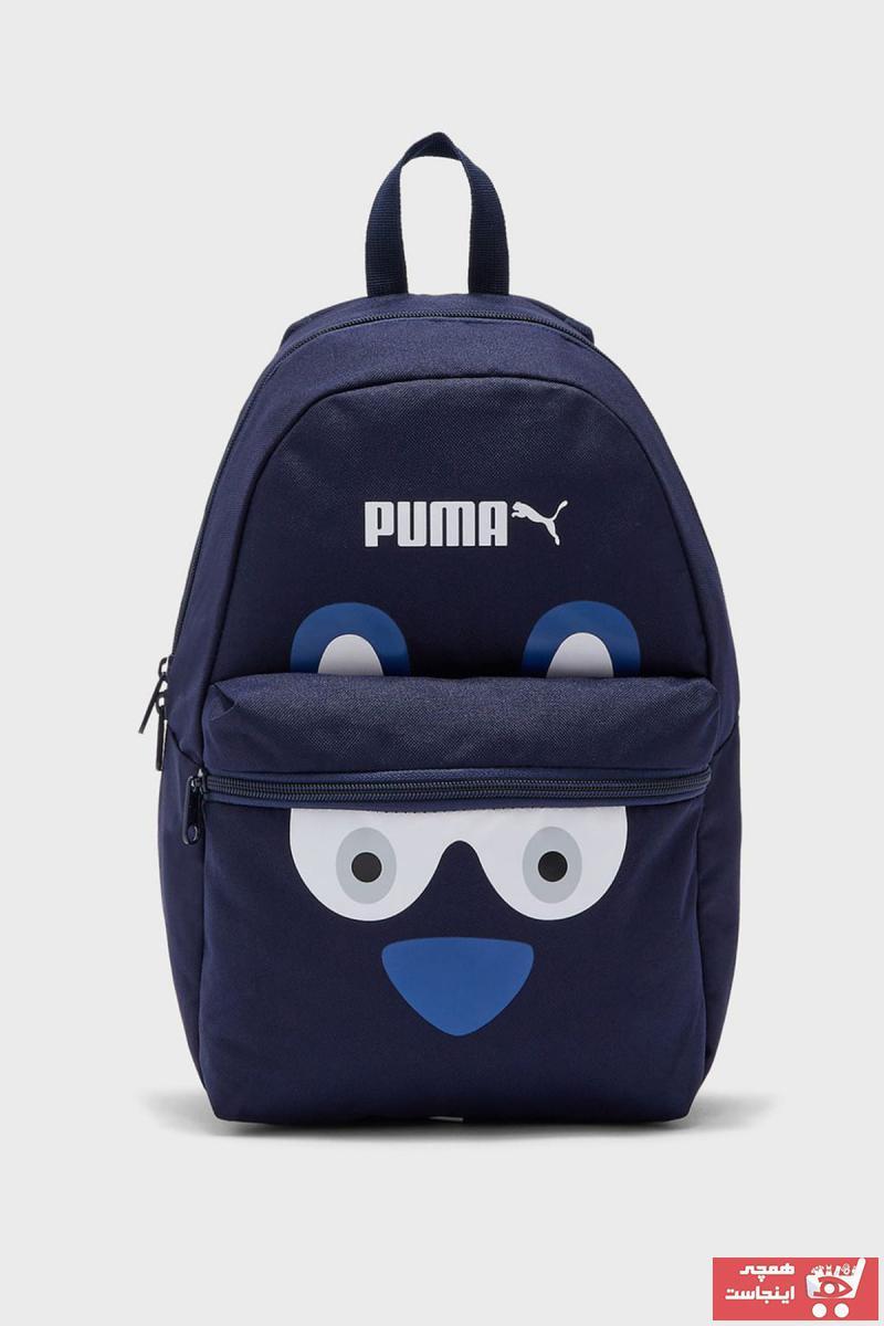 خرید اینترنتی کوله پشتی بچه گانه پسرانه برند Puma رنگ لاجوردی کد ty7034999