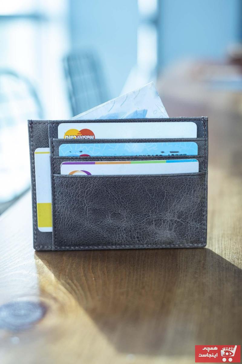 خرید اسان کیف کارت بانکی زنانه اسپرت جدید برند naft رنگ قهوه ای کد ty117391549