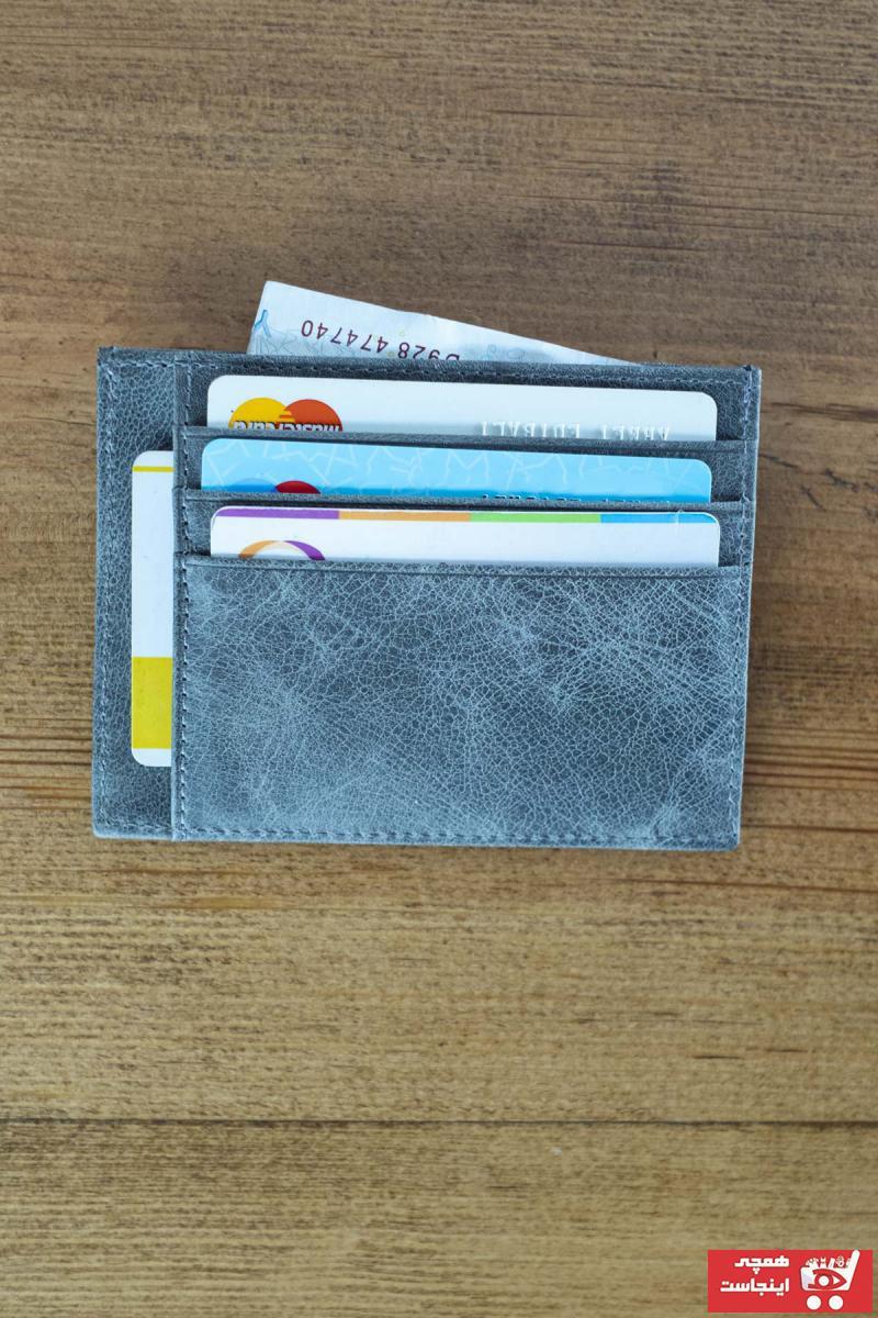 کیف کارت بانکی  برند naft رنگ نقره ای کد ty117391604