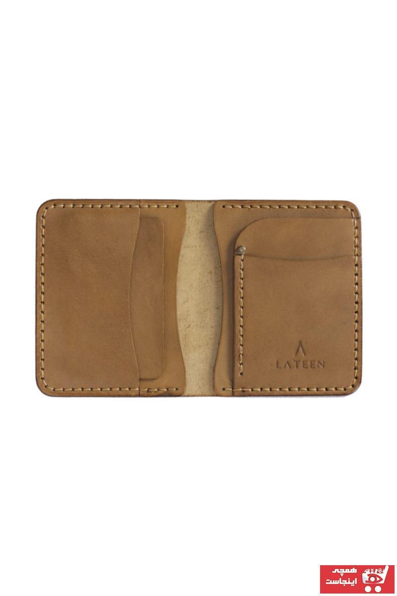 فروش کیف کارت بانکی دخترانه  برند Lateen رنگ قهوه ای کد ty117413726