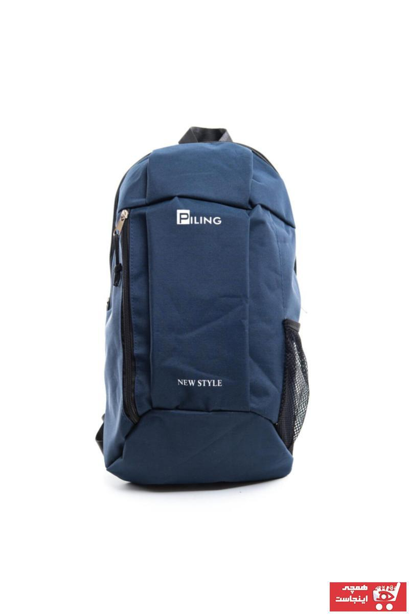 خرید ارزان کیف ورزشی زنانه اسپرت برند BEBEBEBEK رنگ آبی کد ty33997307