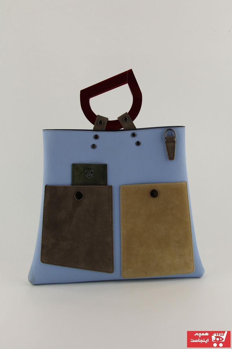 خرید نقدی کیف دستی اصل برند HNB رنگ آبی کد ty41694050