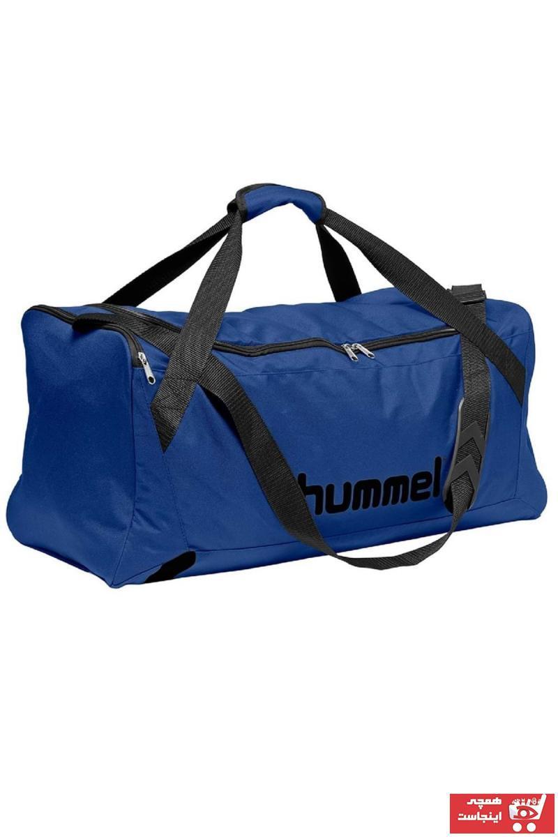 خرید کیف ورزشی از ترکیه مارک هومل رنگ لاجوردی کد ty71486824