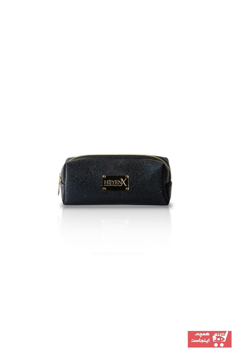 فروش کیف لوازم آرایش دخترانه اصل و جدید برند HİJYENX رنگ مشکی کد ty90629289