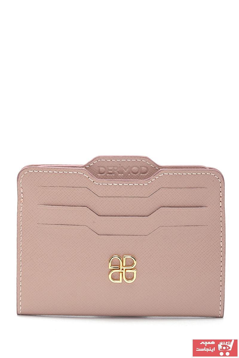 کیف کارت بانکی دخترانه برند Derimod رنگ صورتی ty97846210