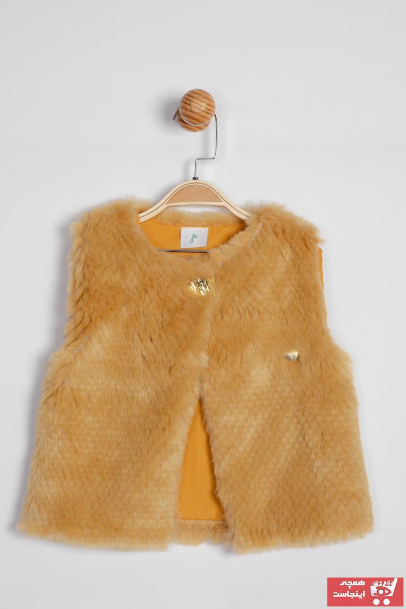 خرید اینترنتی جلیقه دخترانه فانتزی برند Panolino رنگ زرد ty33010604