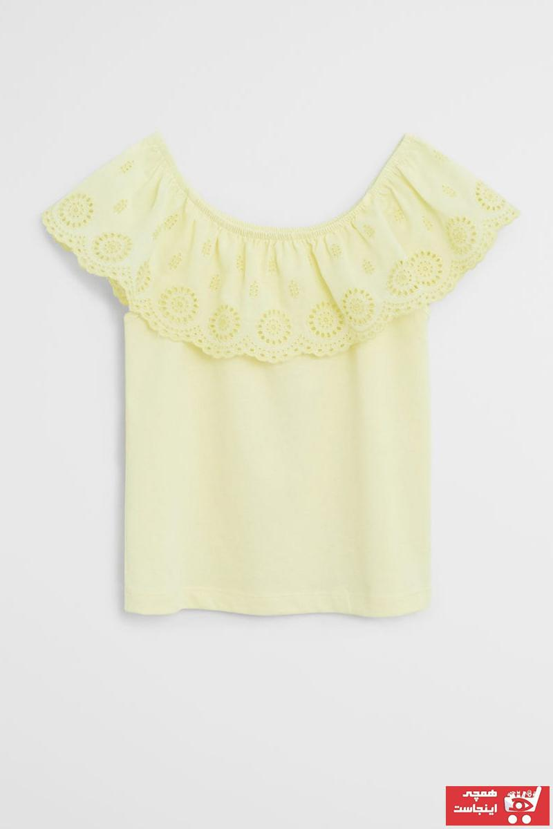 بلوز دخترانه ترکیه برند منگو رنگ زرد ty37711419
