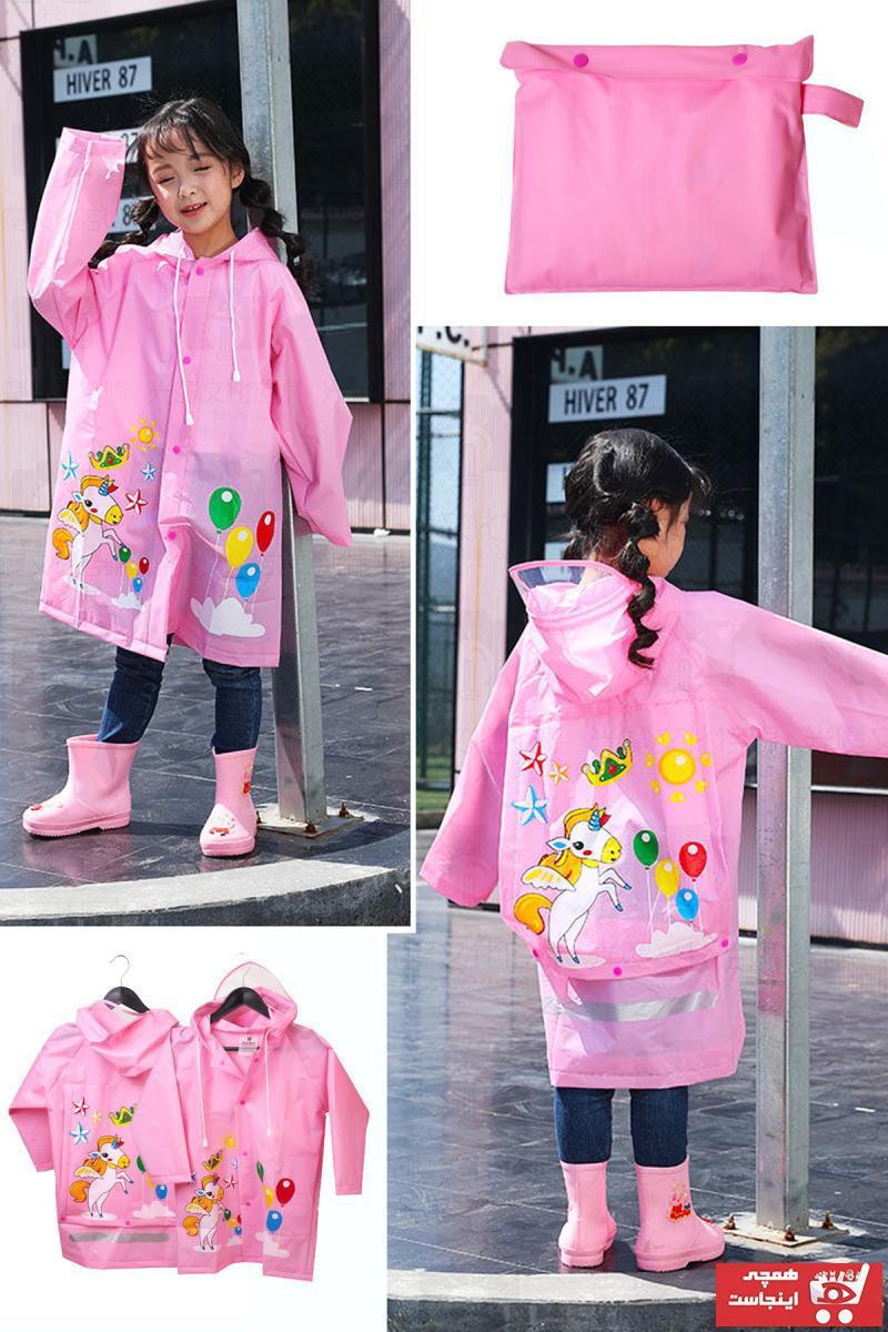 خرید انلاین بارانی زیبا دخترانه برند Arsimo رنگ صورتی ty92478120