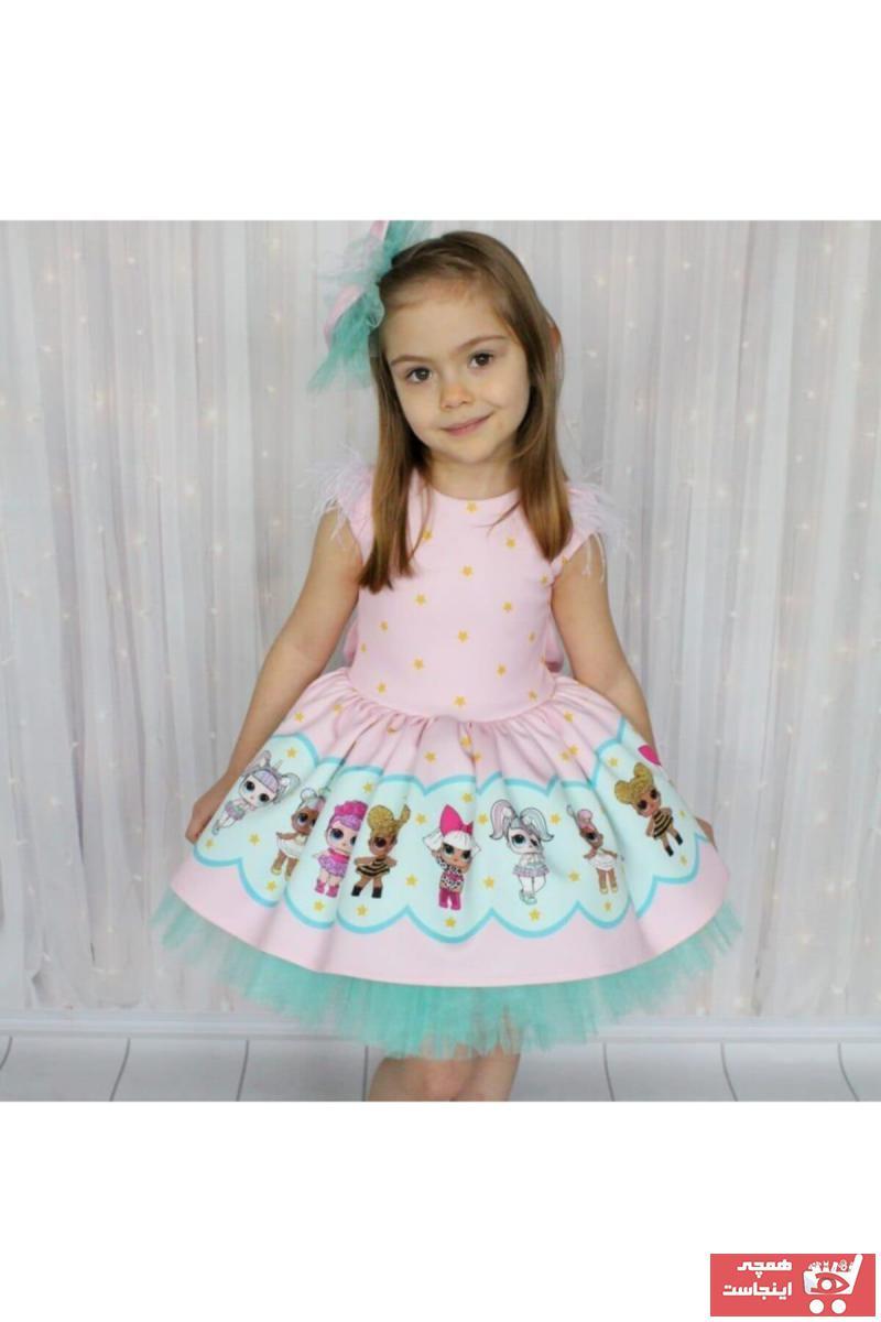 لباس مجلسی دخترانه با قیمت برند Riccotarz رنگ صورتی ty35740866
