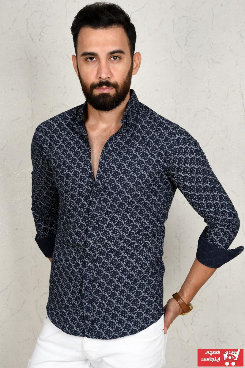 پیراهن جدید برند دیپسی رنگ لاجوردی کد ty105131051