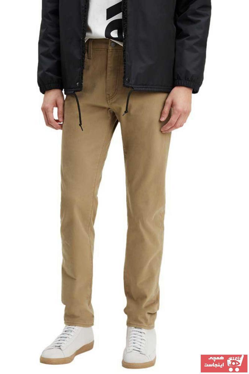 خرید نقدی شلوار جین جدید برند لیوایز رنگ قهوه ای کد ty32098677