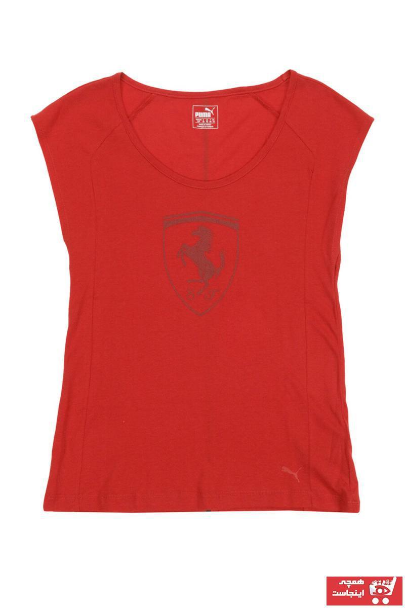 خرید انلاین تیشرت ورزشی طرح دار برند پوما رنگ قرمز ty33040817