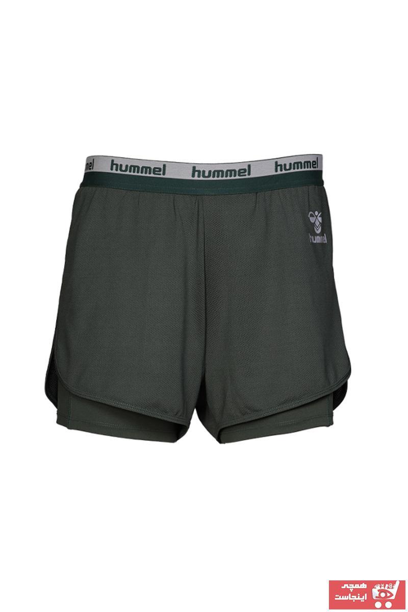 سفارش انلاین شلوارک ورزشی مردانه ساده برند هومل رنگ نقره ای کد ty35221201