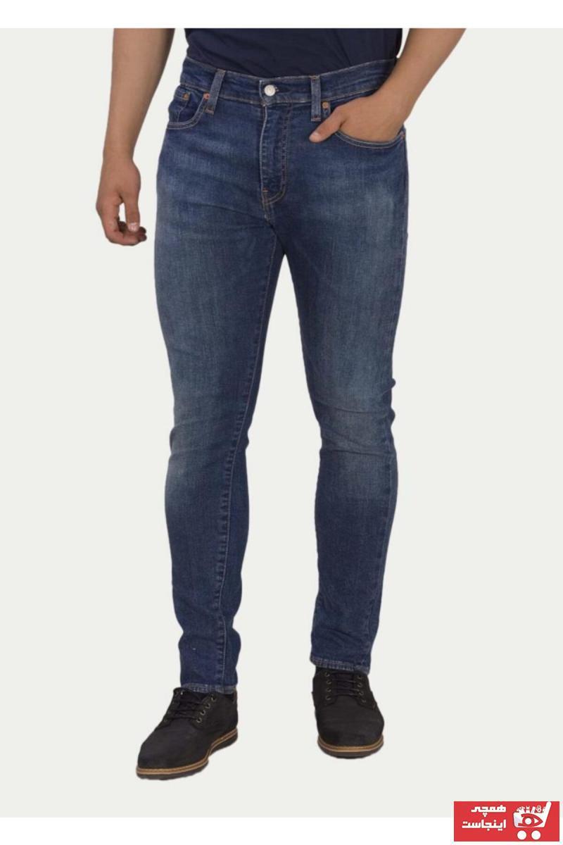 خرید انلاین شلوار جین مردانه ترکیه برند لیوایز رنگ آبی کد ty3774811