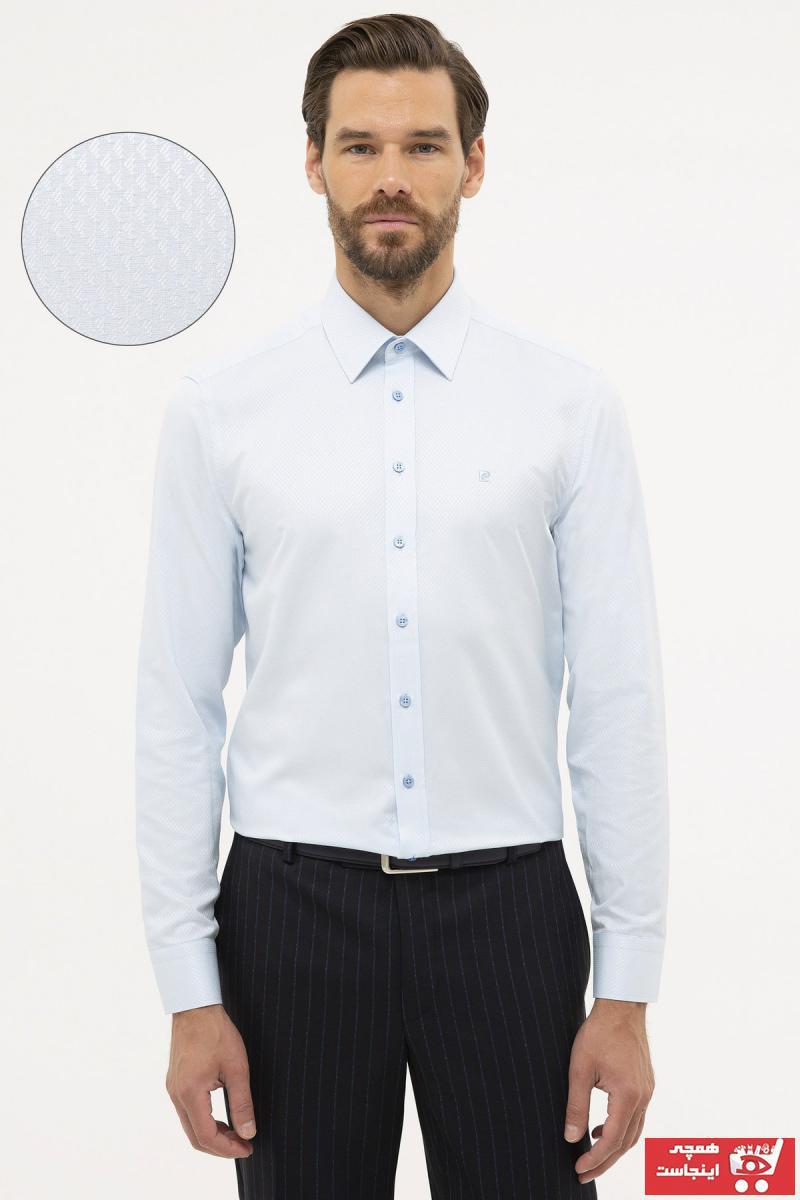 پیراهن مردانه برند پیرکاردن رنگ آبی کد ty46723611