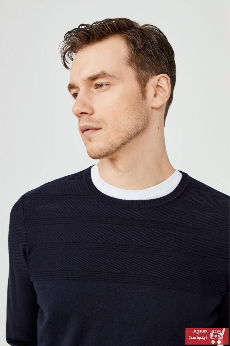 خرید اینترنتی پلیور مردانه از استانبول برند آوا رنگ لاجوردی کد ty50442227
